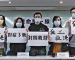 顏丹:香港醫護人員大罷工「丟人」嗎?