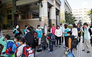 黄敏惠前往嘉北国小 巡视校园防疫状况