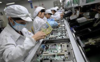鴻海:路透報導不實 目前正分批復工