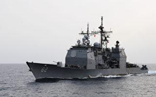 美艦穿越台海 日媒:意在牽制中共