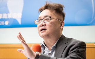 韩疫情爆发 学者:台人认识中共 让防疫更顺利