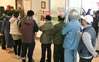 桃园3偏乡卫生所卖口罩  不少人第一次买到