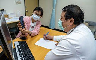 高醫視訊問診 居家檢疫看病免外出