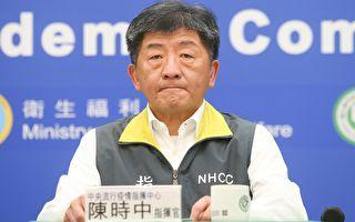 韩国旅游疫情升至第三级 25日起返台须居家检疫