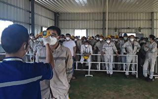 台商部分中國廠復工 恐面臨交叉感染風險