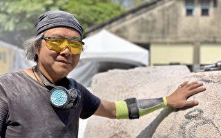 2020嘉市国际石猴创作  汇聚国际石雕家艺术能量