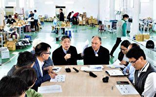 助攻口罩产能 台湾工具机大厂组建国家队
