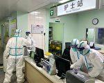 近日,湖南四川出現新冠肺炎「二次感染」患者 (STR/AFP via Getty Images)