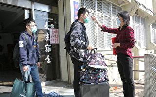 嘉大境外生防疫隔離期滿  健康返回住所