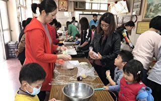 社區親子體驗搓湯圓   寓教於樂強化兒保意識