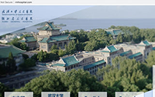 【獨家】湖北省人民醫院五百人染疫 當局掩蓋