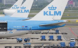 因中共肺炎 荷蘭航空延長禁飛中國至三月中