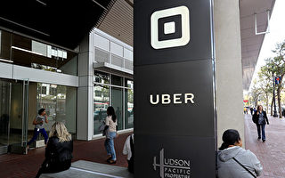 疫情衝擊 Uber第二季度虧損近18億美元
