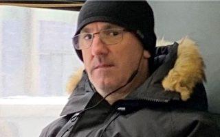 涉嫌在巴士袭击戴口罩女子 男子被警方发图追缉