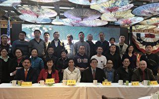 受中共肺炎冲击生意差 旧金山湾区中餐业者吁华人应冷静对待
