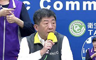 台灣增16例中共肺炎患者 14例境外2例本土