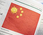 楊威:中共黨媒忽然自曝隱瞞疫情新證據