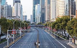 武漢中共病毒疫情蔓延三個月回顧
