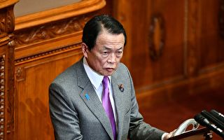 質疑中共疫情數據 日本副首相:最好別信