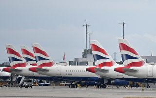美国对欧洲旅行禁令 扩大到英国及爱尔兰