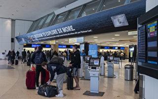 美发布最高级别旅行警告:请勿出国