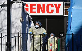 【最新疫情3.31】近8万纽约退休医护助抗疫