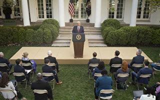 白宫贴身侍从染疫 川普彭斯测试呈阴性