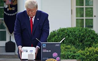 【最新疫情3.31】美批准兩分鍾檢測試劑盒