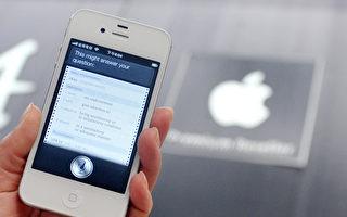 蘋果更新Siri 美用戶可自行檢測中共病毒