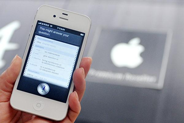 苹果老款手机变慢诉讼案 1.13亿美元和解