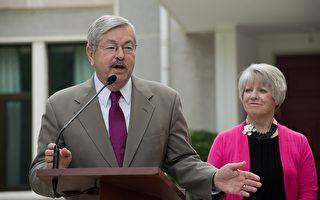 美国驻华大使布兰斯塔德将于下月初卸任