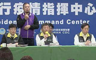 台湾中共肺炎确诊增6例 皆为境外移入 累计59例