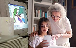 人生永不嫌晚 88歲嬷用電腦畫出自己的斑爛人生