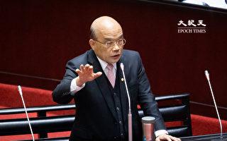 陸「愛奇藝」無法管 蘇貞昌:修法阻中共併吞