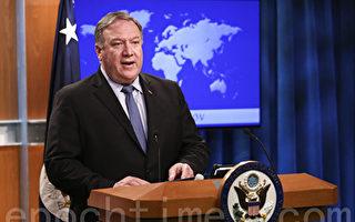 反驳伊朗中共病毒谎言 蓬佩奥列出五大事实