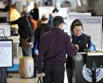 美国11月放宽旅行限制 您要了解的五件事