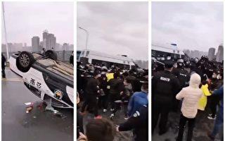 江西与湖北警方在地界发生混战 警车被掀翻