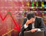 2020股灾后,硅谷房市何时下跌?