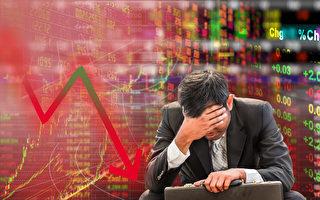 中概股在美遇2008年来最惨跌幅 两日达15%