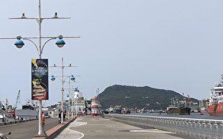 旗津渔港船型建筑 嘉信游艇得标经营