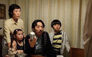 宫藤官九郎确诊中共病毒:觉得怎么可能是我