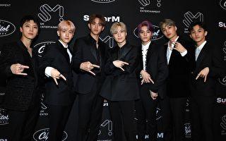 SuperM受疫情影響 取消4月東京巨蛋演唱會