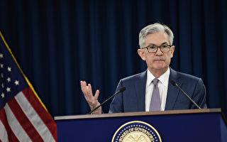 【财经话题】美联储担心疫情甚于通胀