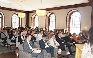 哈佛座談 台灣專家分享中共肺炎防疫經驗