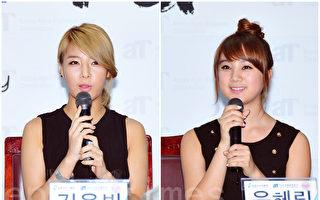 Wonder Girls禹惠林续前缘 签约宥斌新公司