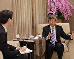 颜丹:全球防疫可借鉴台湾的深意