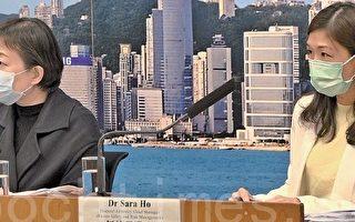 香港再多三人确诊武汉肺炎