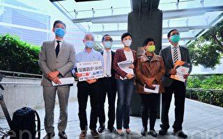 民主派议员晤张建宗 促推第二轮防疫抗疫基金