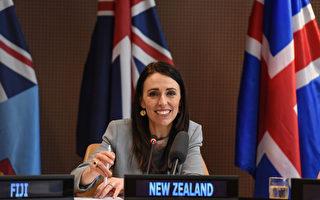 新西蘭總理談抗疫:緊隨台灣模式