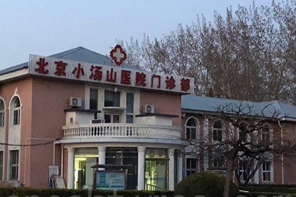 【獨家】朝陽區防疫文件洩北京疫情危急